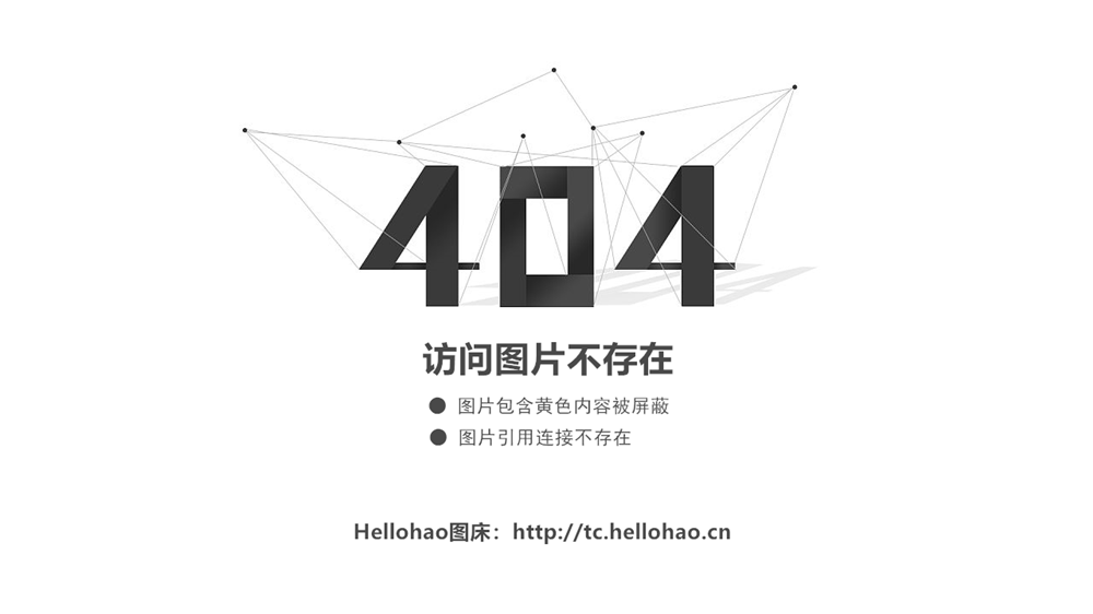 Hellohao/dec2d0616104505.png